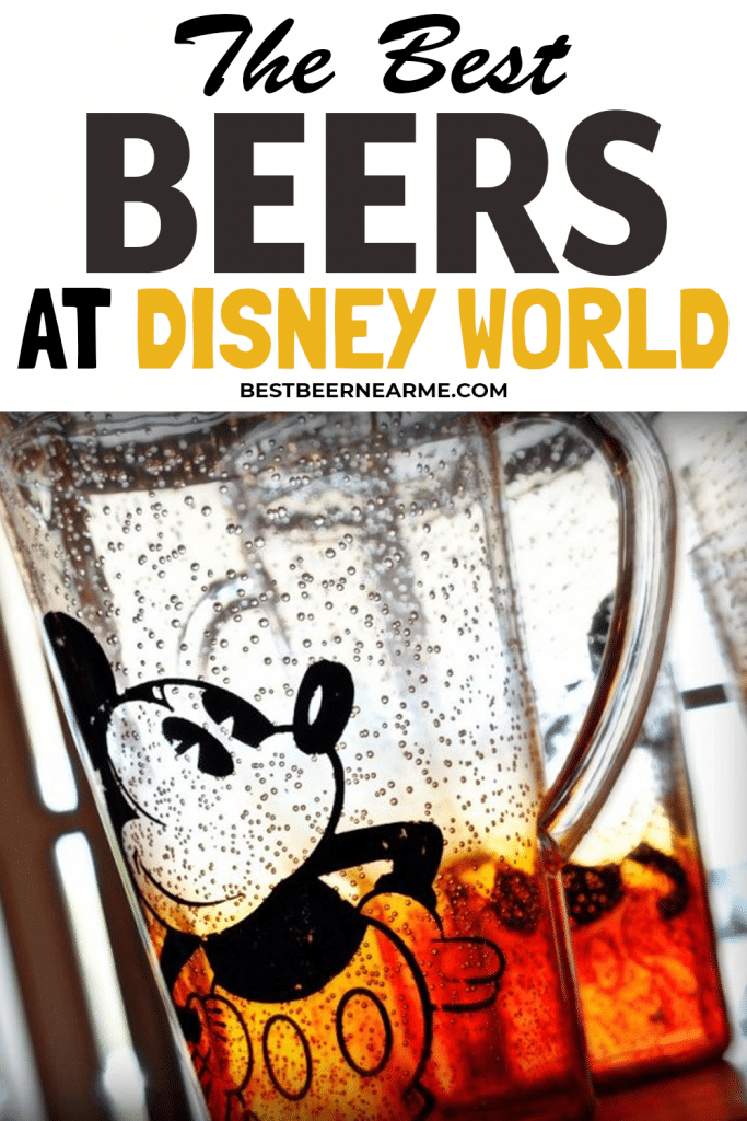 The-Best-Beers-at-Disney-World